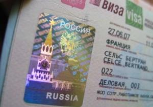 Visa LB Nga