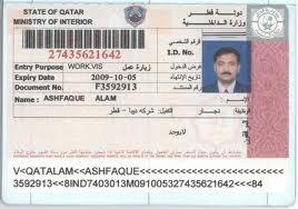 Visa vào Qatar